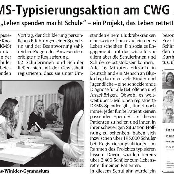DKMS-Typisierungsaktion am CWG Aue - 01.06.2016